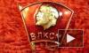 Коммунистическому Союзу молодежи исполнилось 95 лет