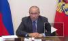 Минтранс надеется на возобновление международного авиасообщения в июле