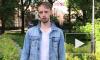 Видео: в Выборге отпраздновали День молодежи