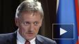 Кремль прокомментировал слова Суркова об украинском ...
