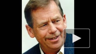 В Праге скончался Вацлав Гавел