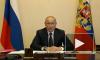 Путин поручил подготовить план поэтапной отмены ограничений с 12 мая