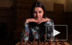 Ход королевы: Шахматистка Анастасия Боднарук – о соперничестве с мужчинами и сериале