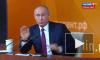 Путин на цифрах доказал, что экономика России растет