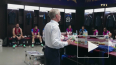 В сети появилось видео из раздевалки сборной Франции
