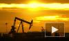 Суд в США отменил штраф Exxon Mobil за нарушение санкций против России