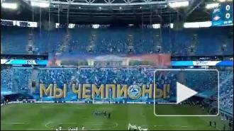 """""""Зенит"""" открыл счет в матче со """"Спартаком"""""""
