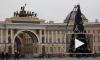 Дворцовая площадь готова встречать Новый Год