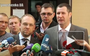 Юлия Тимошенко доставлена в суд на оглашение приговора