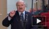 Лукашенко поручил помочь застрявшим в Польше россиянам вернуться домой