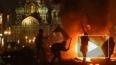Дело Павленского о подожженных покрышках прекращено