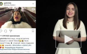 Топ-Instagram: смешные вайнеры и их творения