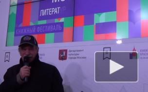 """Книжный фестиваль """"Красная площадь"""".  Журнал ПОэтов"""