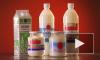 В России с 15 июля начали маркировать молочную продукцию