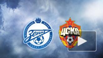 Хави Гарсия принес 3 очка своей команде в матче «Зенит» - ЦСКА