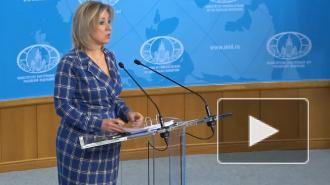 МИД ответил на слова генсека НАТО об агрессивном поведении России