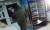 Вооруженное ограбление магазина в Феодосии попало на видео