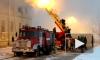 В Петербурге на Стачек горит общежитие. Идет эвакуация