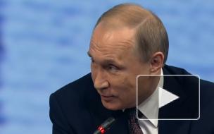 Путин ждет снижения ставок по ипотеке