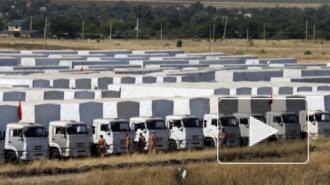 Новости Новороссии: Россия отправляет на Донбасс третий гуманитарный конвой