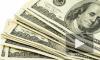 Курс доллара достиг исторического максимума и превысил 39 рублей