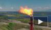 Белоруссия назвала ожидаемую цену за российский газ