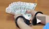 Начальника полиции подмосковного Ступина задержали за получение взятки