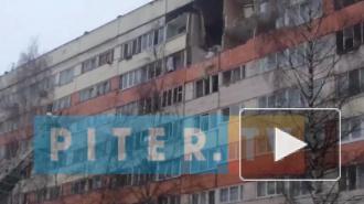 дом на партизана