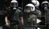 У посольства США в Афинах массовые беспорядки