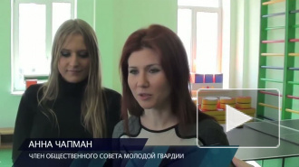 Знаменитая разведчица Анна Чапман приехала в детский дом на Счастливой улице