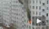 В Москве при пожаре в жилом доме погиб человек