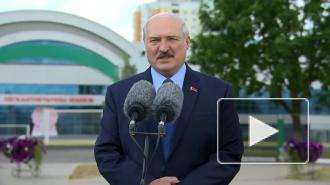 Лукашенко заявил, что протестующими управляли из трех стран