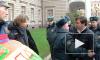 Пикет геев возле Мариинского дворца разозлил не депутатов, а прохожих