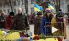 Новости Украины: Коломойский хоронит неопознанных украинских солдат за государственный счет
