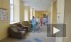 Из больницы в Коммунарке выписали за сутки 70 человек