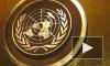 Голосование в ООН по Крыму: Генассамблея приняла резолюцию. Список воздержавшихся оказался внушительным