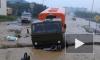 "Тропический тайфун ""Санву"" затопил Северо-Курильск"
