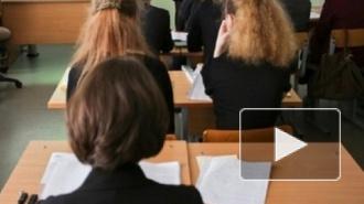 Проведение ЕГЭ в Петербурге будут снимать на видео в режиме онлайн
