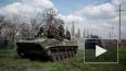 """Новости Украины: """"Донбасс"""" получил новобранцев и тяжелое..."""