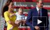 Кейт Миддлтон, последние новости: супруги прилетели в Австралию, принцу Джорджу подарили первый велосипед