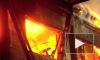 Пожар на Канонерском заводе ликвидирован: горящий док частично затоплен