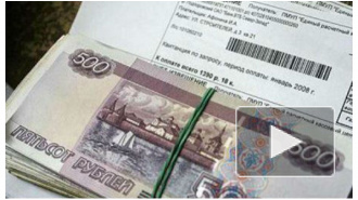 В Петербурге задержали за взятку директора жилищного агентства района