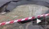 На поиски ребенка, упавшего в коллектор в Брянске, отправят робота