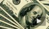 Официальный курс доллара на четверг составил 36,48 рублей