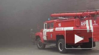 Прокуратура: Пожару на заводе в Буденновске предшествовал взрыв