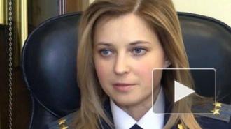 Наталья Поклонская, биография: муж отсутствует, дочь гордится мамой