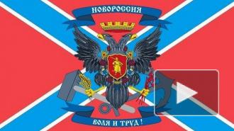 Новости Новороссии: ЕС не считает Луганскую и Донецкую народную республику террористическими организациями