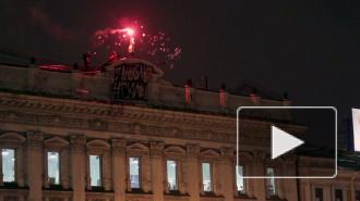 Петербургские оппозиционеры провели акцию в защиту Путенихина
