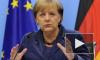 Меркель освистали в Берлине: видео от 15 мая опубликовано в Интернет