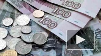Курс доллара и евро снова начали расти. К прежнему курсу Россия уже не вернется - Минфин